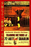 Authentic Shaolin Heritage: Training Methods of 72 Arts of Shaolin, Jin Jing Zhong and Andrew Timofeevich, 1440474176