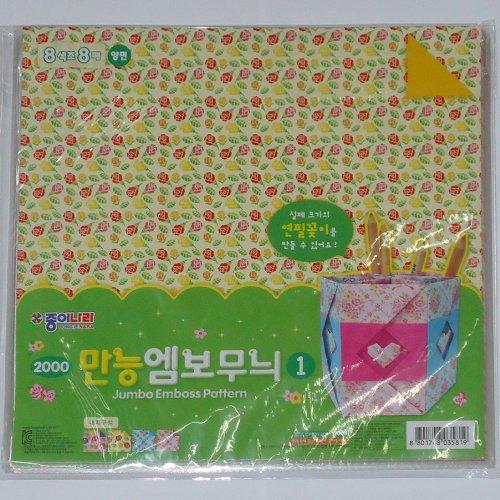10'' Jumbo Emboss Pattern Origami Paper #1 / 4 Pattern 40 Sheets by Jong Ie Nara