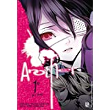 Another - Vol. 1