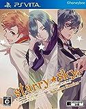 Starry☆Sky~Autumn Stories~ - PSVita