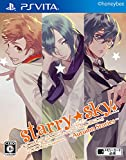 Starry☆Sky 〜Autumn Stories〜