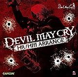 DEVIL MAY CRY HARD ROCK HEAVY METAL ARRANGE
