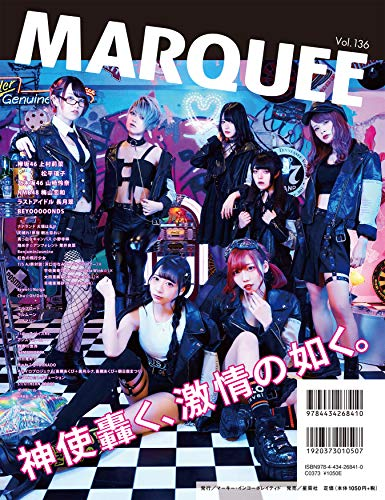 MARQUEE 最新号 追加画像