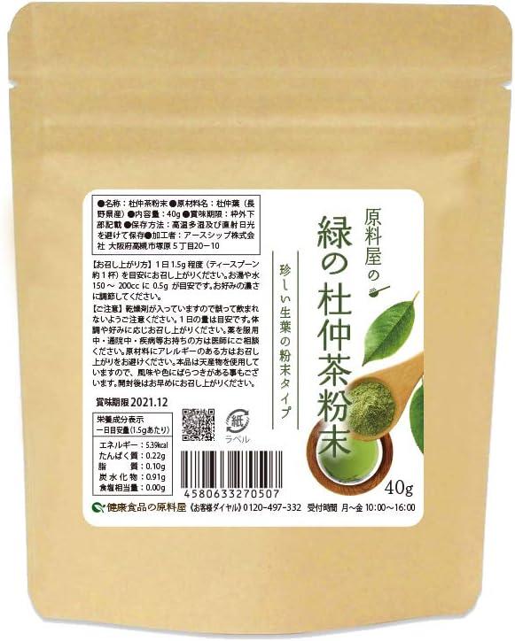 農薬 無 杜仲 国産 茶 杜仲茶 3g