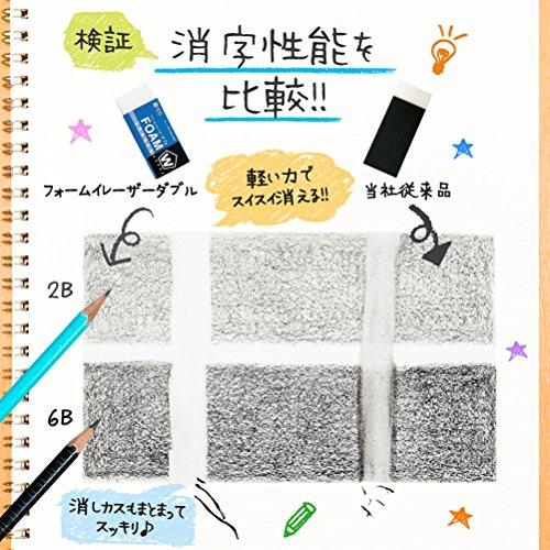 Sakura Color Foam Eraser W 5P RFW100-5P by Sakura Color (Image #3)