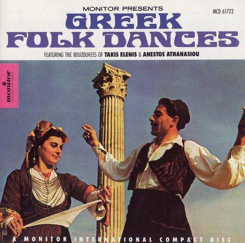 - Greek Folk Dances