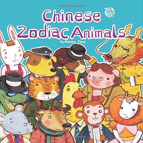Zodiac Animals - 4