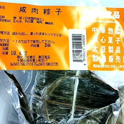 咸肉粽子(日本国内加工) 350g 咸豚肉糯米粽子 3個入り ちまき チマキ