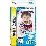 GOO.N 大王 维E系列 纸尿裤 尿不湿 电商装 L68片 (适合9-14kg)