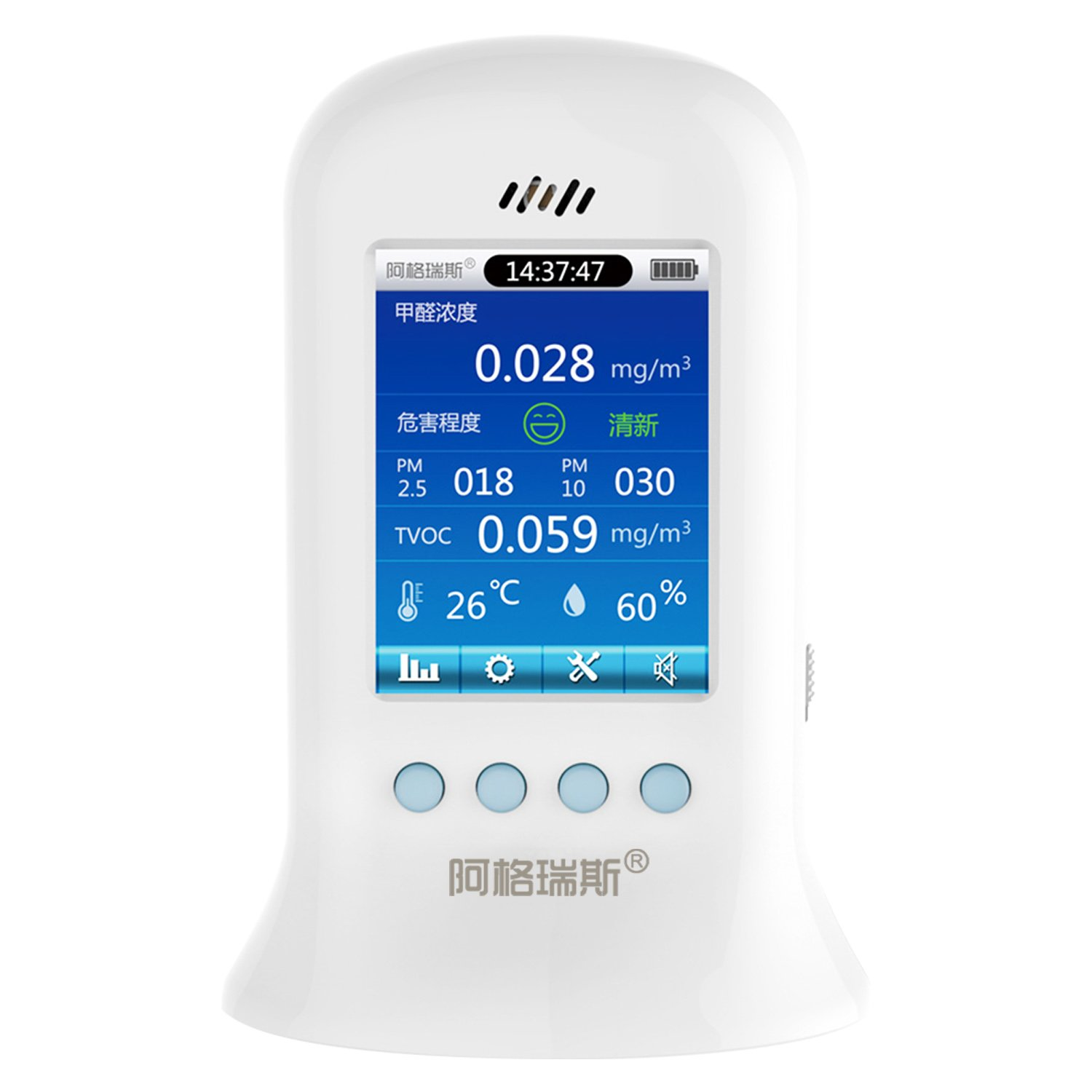 Air Quality Meter Outdoor Detector Accurate Formaldehyde(HCHO) Monitoring PM2.5/PM10 Detector and TVOC Test Data Logger with Temperature and Humidity Measurement for Home Automobile by IGERESS