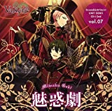 Valkyrie - Ensemble Stars! Unit Song CD Dai 2 Dan Valkyrie (Title Subject [Japan CD] FFCG-39