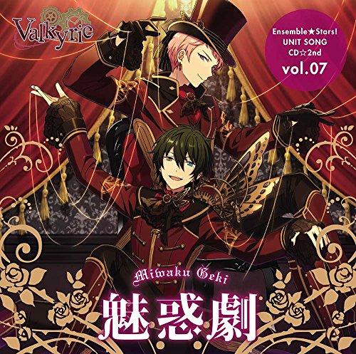 あんさんぶるスターズ! ユニットソングCD 第2弾 Valkyrieの商品画像
