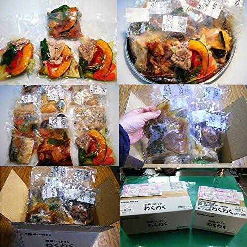 (新) 欲張りセット 5種×2食 合計10食1.5kg