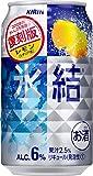 キリン 氷結 復刻版シチリア産レモン [ チューハイ 350ml×24本 ]
