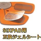 SIXPAD用 (シックスパッド) 互換 高電導 ジェルシート 6枚 セット( (ゆったりサイズ6cm×4cm)3枚入/袋×2袋入) 30日間保証付き
