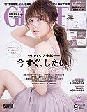 GINGER(ジンジャー) 2019年 09月号 [雑誌]