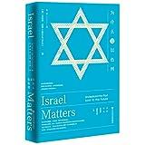 为什么是以色列