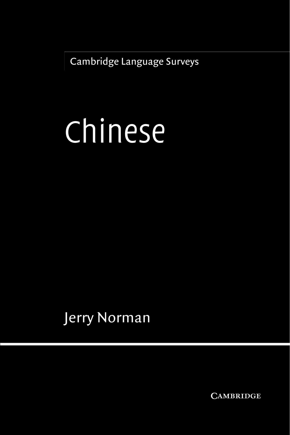Chinese (Cambridge Language Surveys) by Brand: Cambridge University Press