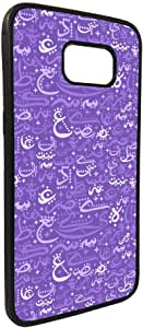 Arabic colored letters Printed Case for Galaxy S7