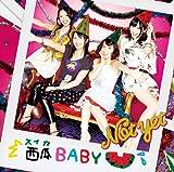 SUIKA BABY(+DVD)(TYPE A)