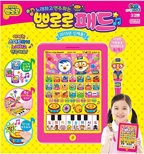 Pororo & Friend Pororo melody toy ,Pororo pad to sing and play(Color: Pink),Children's Gifts