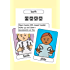 Let's Sign BSL Flashcards: Early Years and Baby Signs: British Sign Language