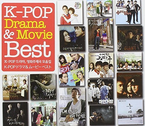 K-Pop Drama & Movie Best by VARIOUS ARTISTS (2013-05-04)