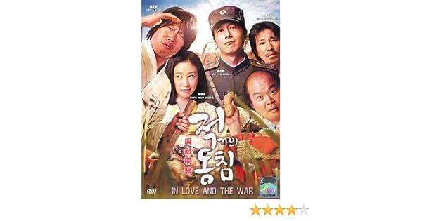 Amazon Com In Love And The War Korean Movie English Sub All