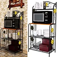 Aries 4-Tier Kitchen Bakers Rack Utility Microwave Oven Stand Storage Cart Workstation Shelf US Shipping