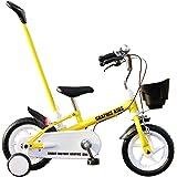GRAPHIS(グラフィス) 子供用自転車12インチ GR-12