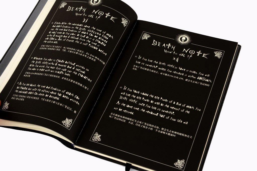 CoolChange Cuaderno Death Note de Light Nagami con Pluma