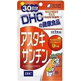 DHC アスタキサンチン 30日分