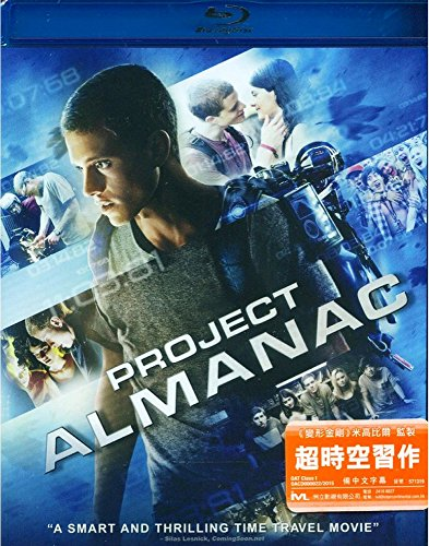 Project Almanac (2015) (Region A Blu-Ray) (Hong Kong Version) Chinese subtitled