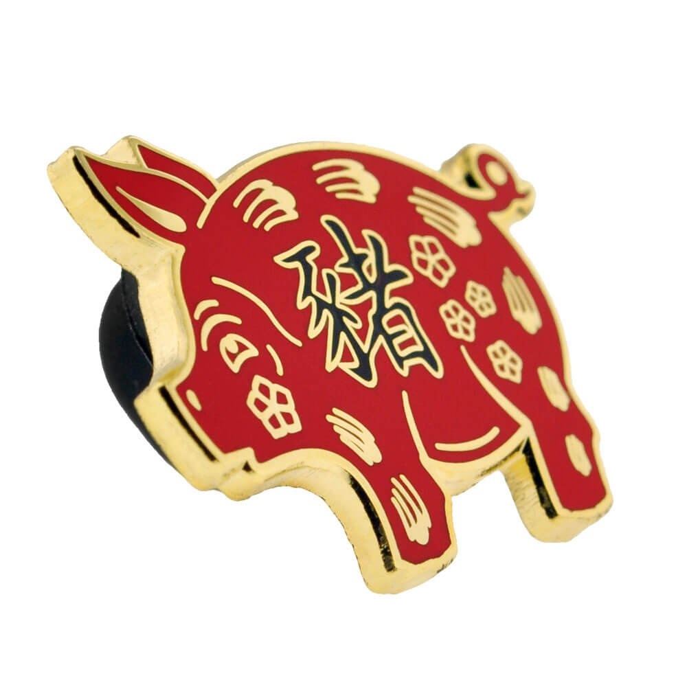 PinMart's Chinese Zodiac Year of the Pig New Year Enamel Lapel Pin by PinMart (Image #2)
