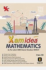 Xam Idea Mathematics -Class 12 - CBSE (2020-21) Kindle Edition