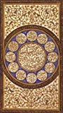 The Look of the Book: Manuscript Production in Shiraz, 1303-1452 (Occasional Papers)