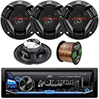 JVC KDX330BTS Single-DIN AM/FM USB AUX Car Stereo Receiver Bundle Combo With 4x CS-DR620 DR Sereis 6.5 Inch 300 Watt 2-Way Upgarde Audio Stereo Coaxial Speakers + 50 Foot 16 Guage Speaker Wire