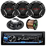 "JVC KDX330BTS Single-DIN AM/FM USB AUX Car Stereo Receiver Bundle Combo With 4x CS-DR620 DR Sereis 6.5"" Inch 300 Watt 2-Way Upgarde Audio Stereo Coaxial Speakers + 50 Foot 16 Guage Speaker Wire"