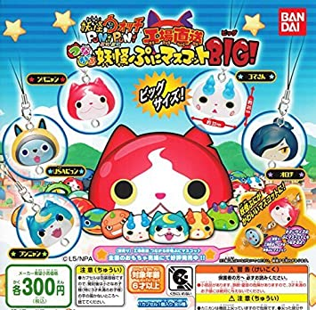 Amazon com: Specter watch Punipuni factory direct delivery