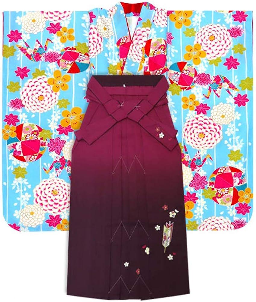 卒業式 袴セット 小学生 ジュニア振袖 ぼかし刺繡袴 3点セット「水色 牡丹に鞠」JFK535jygse