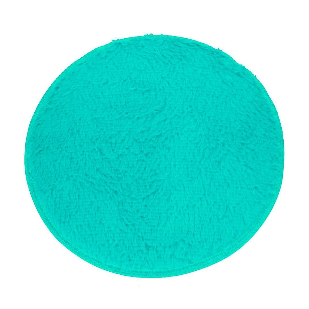 Orangeskycn Soft Bath Bedroom Floor Shower Round ,Available in Many Sizes, For Hard Floors (Diameter 40cm/15.7'') (Blue)