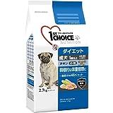 ファーストチョイス 成犬ダイエット小粒チキン 2.7kg