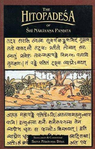 HITOPADESA OF SRI NARAYANA PANDITA - BOOK ONE - MITRALABHA