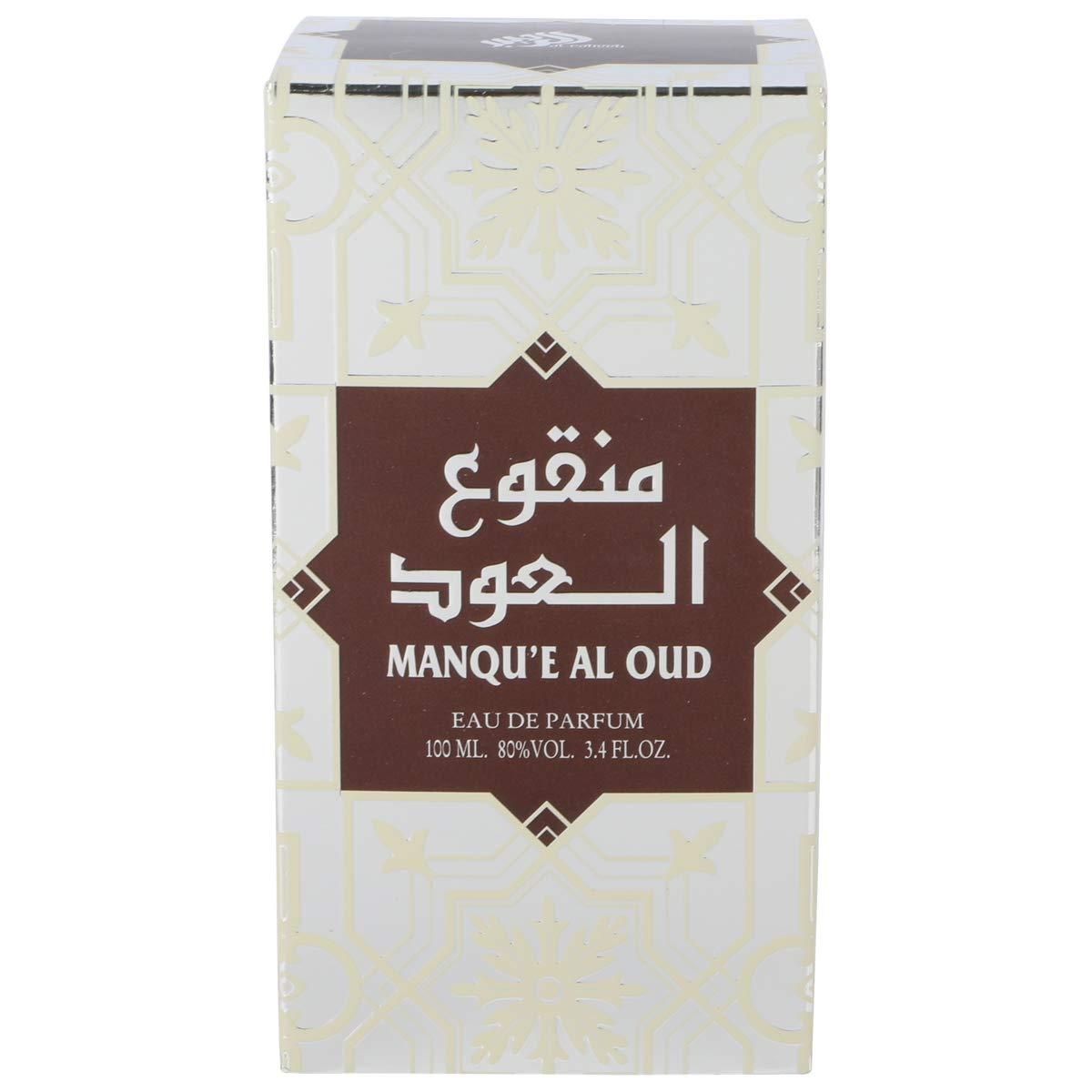ede0cf0fc Manque Al Oud Perfume by Lattafa for Unisex, 100ml, Eau de Parfum:  Amazon.ae: OctupusStore