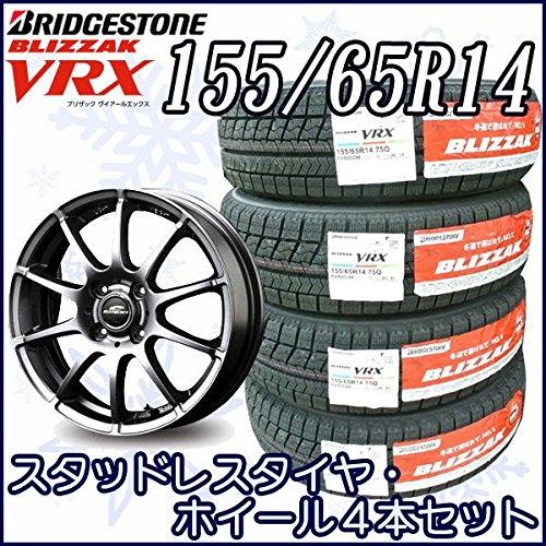 スタッドレス タイヤアルミホイール 4本セット ブリヂストン BLIZZAK VRX 155/65R14 シュナイダースタッグ B07BY8T8CC