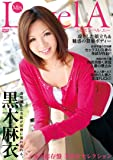 Mrs. Level A 黒木麻衣 [DVD]