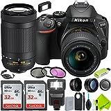 Nikon D5600 DSLR Camera with Nikon 18-55mm f/3.5-5.6G Lens and Nikon 70-300mm Lens 2 Lenses Combo