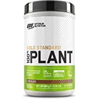 Optimum Nutrition 100% Gold Standard Plant, Chocolate, 1.5lbs