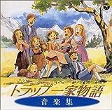 Trapp Ikka Monogatari by Soundtrack (2005-03-22)