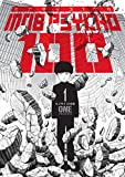Mob Psycho 100 Volume 1